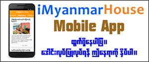 iMyanmarHouse.com - Mobile App