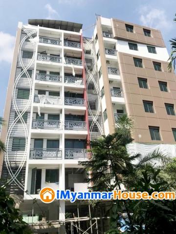 Myakanthar Condominium (iGreen Construction)