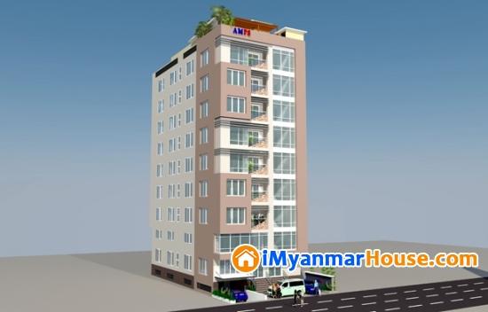 Min Ye Kyaw Swar Residence (AMPS Construction)